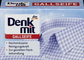 Мыло - пятновыводитель Denkmit Gallseife, 100g.