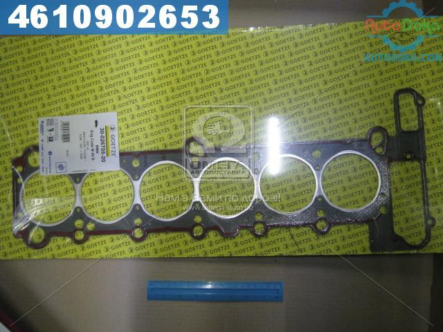 Прокладка головки блока БМВ M50B20 (производство  GOETZE)  30-026705-20