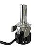 Лампы светодиодные ALed R H7 C07G 6000K 4000 Lm 2шт Ford (JS-23849), фото 2