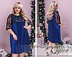 Платье вечернее прямое украшено вышивкой с пайеткойлюрекс 48-50,52-54,56-58, фото 2
