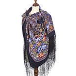 Ненаглядна 1025-14, павлопосадская шаль з ущільненої вовни з шовковою бахромою в'язаної, фото 10