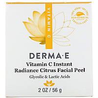 Derma E, Растворимый сияющий цитрусовый пилинг для лица с витамином C, 2 унц. 56 г, официальный сайт