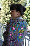Миндаль 1369-14, павлопосадский платок (шаль) из уплотненной шерсти с шелковой вязанной бахромой, фото 3