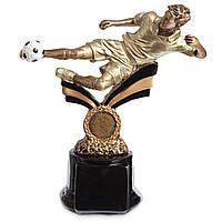 Статуэтка (фигурка) наградная спортивная Футбол Вратарь (18х8х20см) HX2368-B
