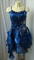 Платье женское нарядное выпускное миди бренд Cherlone р.46-48