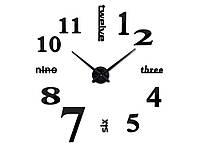 Часы настенные Diy 3D  Черный