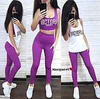 Женский спортивный костюм тройка для фитнеса  арт 5754