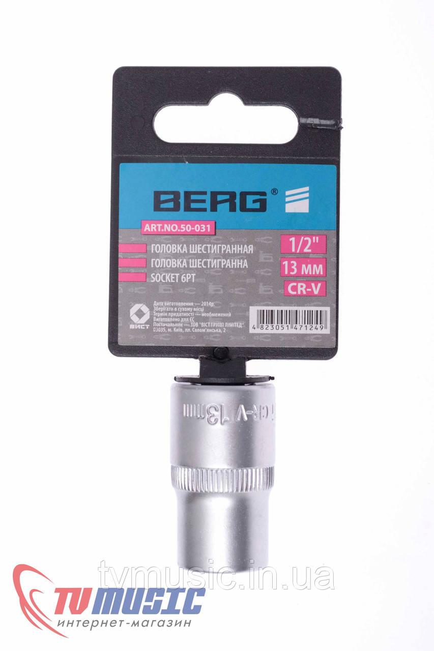 Головка шестигранная Berg 50-031 (13 мм)
