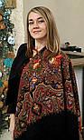 Миндаль 1369-19, павлопосадский платок (шаль) из уплотненной шерсти с шелковой вязанной бахромой, фото 3