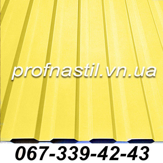 Профнастил желтый ПС-12 RAL 1018 Винница