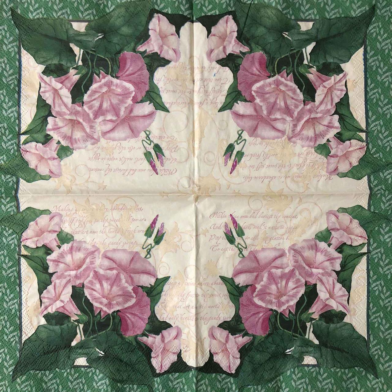 """Салфетка декупажная 33x33 см 1 """"Цветы цветочки розовые"""" Серветка для декупажу"""