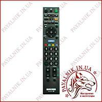 Пульт дистанционного управления для телевизора SONY (модель RM-ED013) (PH1762) HQ