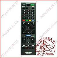 Пульт дистанционного управления для телевизора SONY (модель RM-ED062) (PH17122) HQ