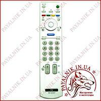 Пульт дистанционного управления для телевизора SONY (модель RM-ED007) (PH1730)