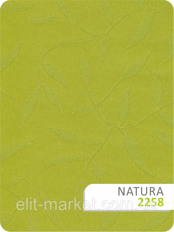 Ткань для рулонных штор NATURA 2258