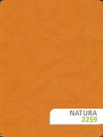 Ткань для рулонных штор NATURA 2259
