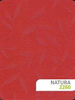 Ткань для рулонных штор NATURA 2260