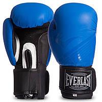 Перчатки боксерские кожаные на липучке EVERLAST синие MA-0704