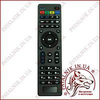 Пульт управління для IPTV приставки MAG 255 (PH38205)