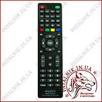 Пульт HUAYU RM-D1266+D універсальний для тюнерів, ресиверів, телевізорів + функція навчання