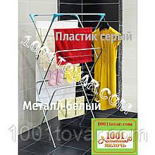 "Смарт сушилка для белья напольная 3-х уровневая Tadar ""Marry"". Сушарка складна Тадар Мари, 11 м."