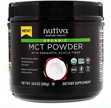 Nutiva, Порошок органических среднецепочечных триглицеридов, 300 г