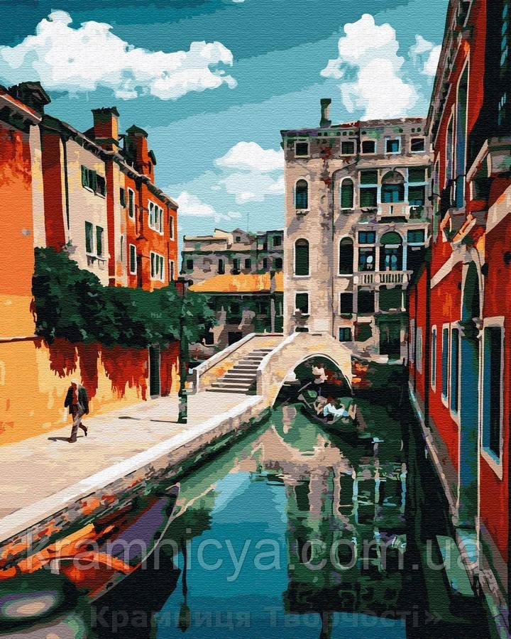 Картина по номерам Brushme 40х50 Улица Флоренции (GX32314)