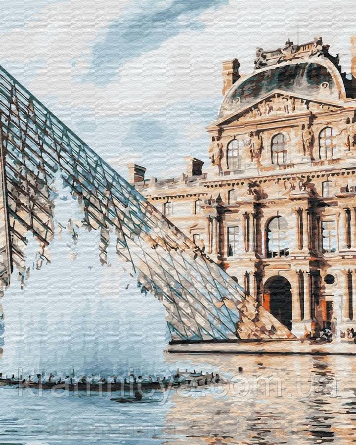 Картина по номерам Brushme 40х50 Версаль (GX32306)