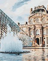 Картина по номерам Brushme 40х50 Версаль (GX32306), фото 1