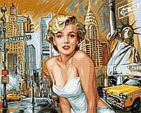 Картина по номерам Brushme 40х50 Монро в Нью Йорке (GX8882), фото 1