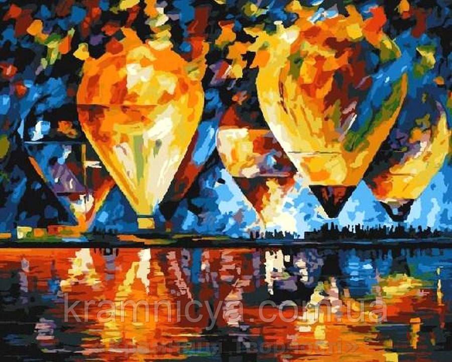 Картина по номерам Brushme 40х50 Шары в красках, худ. Л. Афремов (GX7326)