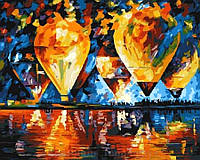 Картина по номерам Brushme 40х50 Шары в красках, худ. Л. Афремов (GX7326), фото 1