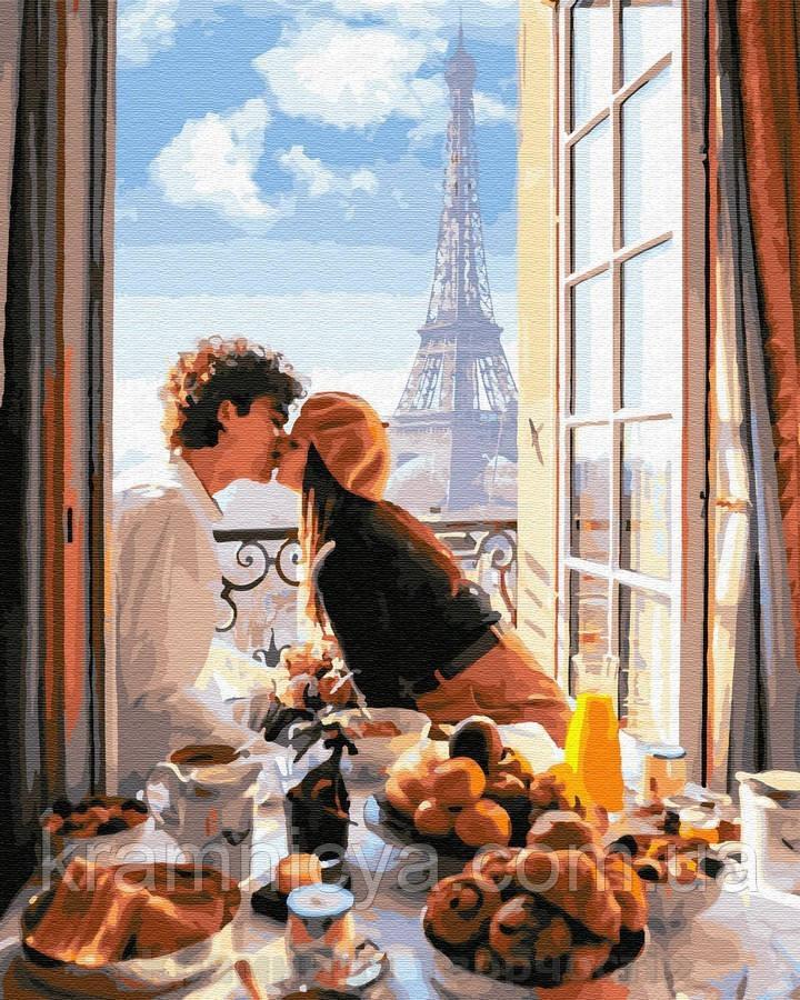 Картина по номерам Brushme 40х50 Свидание в Париже (GX32317)