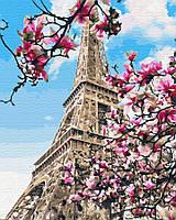 Картина по номерам Brushme 40х50 Цветение магнолий в Париже (GX32320), фото 1