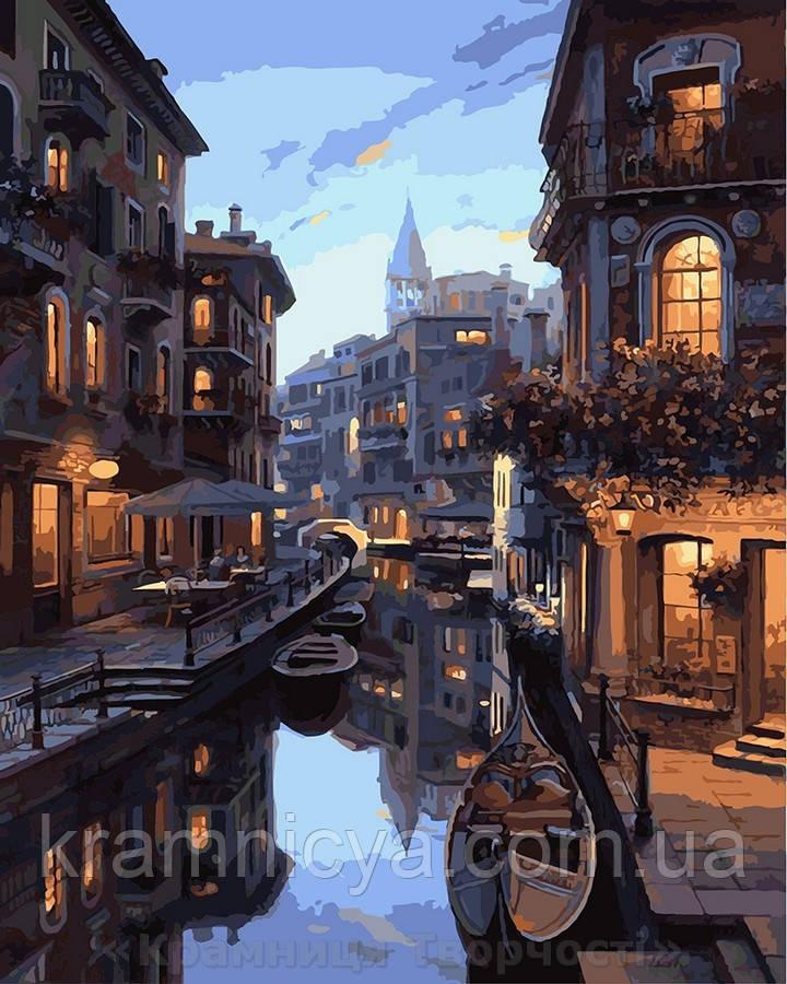 Картина по номерам Brushme 40х50 Ночная Венеция (GX7673)
