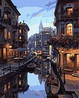Картина по номерам Brushme 40х50 Ночная Венеция (GX7673), фото 1