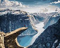Картина по номерам Brushme 40х50 Норвегия, Язык Троля (GX32326), фото 1