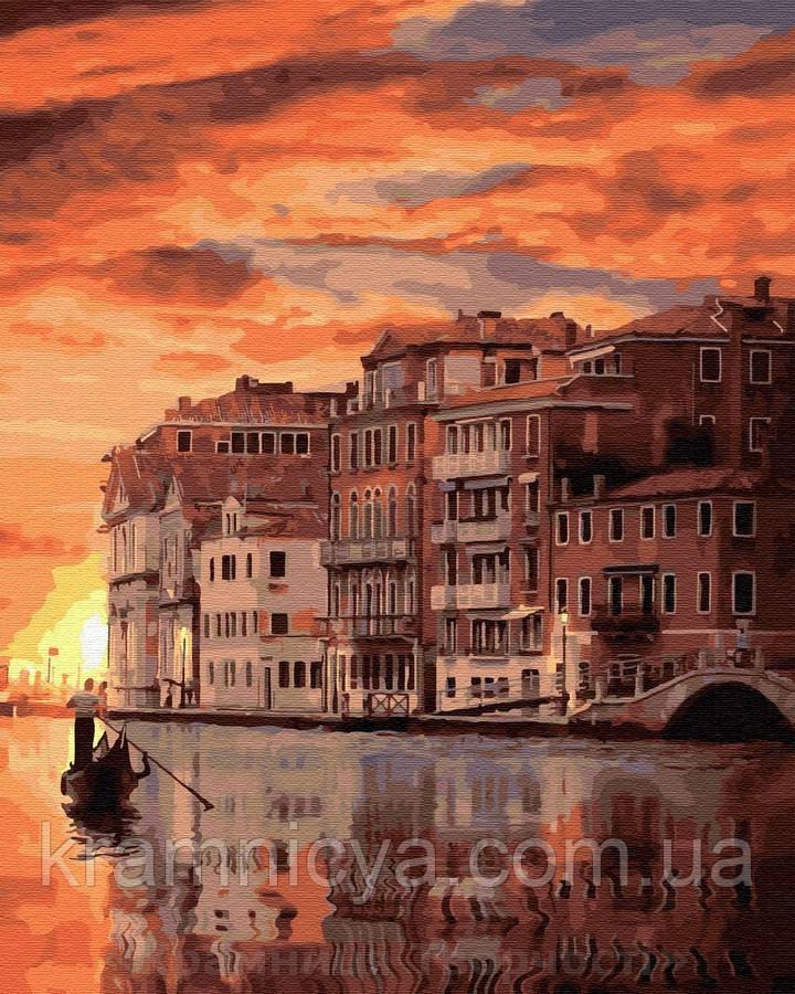Картина по номерам Brushme 40х50 Закат в Венеции (GX32324)