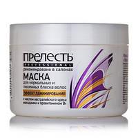 """Прелесть Professional - маска для волос """"Эффект ламинирования"""" 500 мл"""
