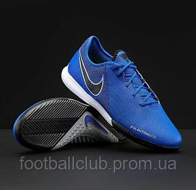 Футзалки Nike Phantom Vision Academy IC AO3225-400