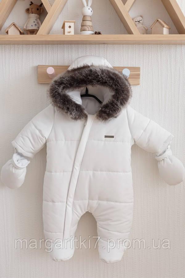 """Комбинезон для новорожденных Magbaby """"Аляска"""" светло-молочный"""