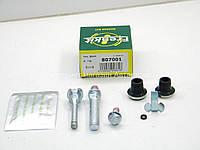 Направляющие переднего суппорта на Рено Кенго (97-2008) (бес ABS) FRENKIT (Испания) - 807001