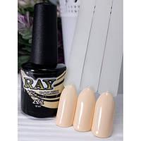 Гель-лак для ногтей RAY №222, 10ml