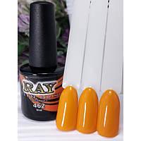 Гель-лак для ногтей RAY №462 10ml