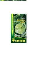 """Семена капуста белая """"Дитмаршер Фрюер"""", 0,5 г 10 шт. / Уп."""