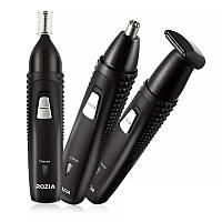 Универсальный триммер для носа, бороды и ушей Rozia HD-105