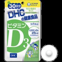 Витамин D3 DHC (усвоение кальция и фосфора)