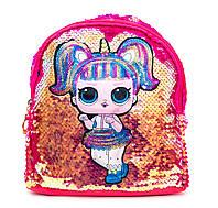 Рюкзак LOL для девочек Cappuccino Toys дошкольный ЛОЛ с пайетками розовый с золотым