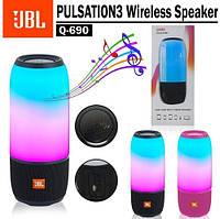Портативная Bluetooth колонка  Q690 Pulsation 3+ светодиодная подсветка
