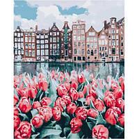 "Картина по номерам. Brushme ""Цветы Амстердама"" GX25449"